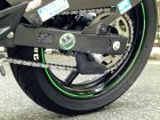 drive chain guard_zoom_02