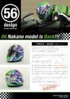 56_helmet_Green_AD