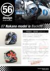 56_helmet_Silver_AD