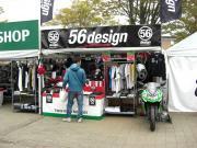 56design_in_motegi