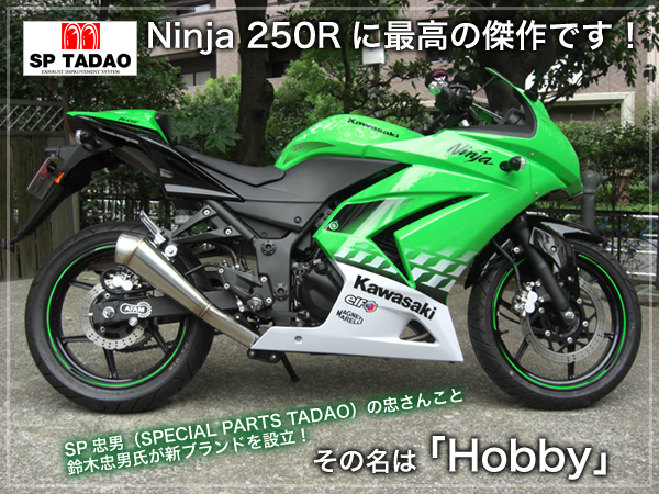 Hobby_ad_Top-600