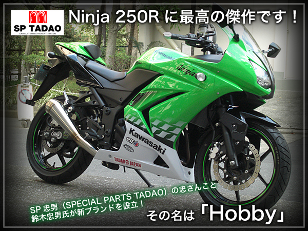 Hobby_ad_Top-600_2r