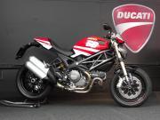 ducati_69Monster_02