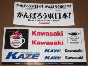 kawa_sticker