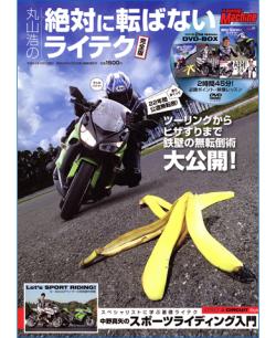 YM201203_ridTech