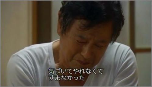 ぱんだ15-3