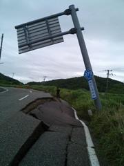 中越沖地震003