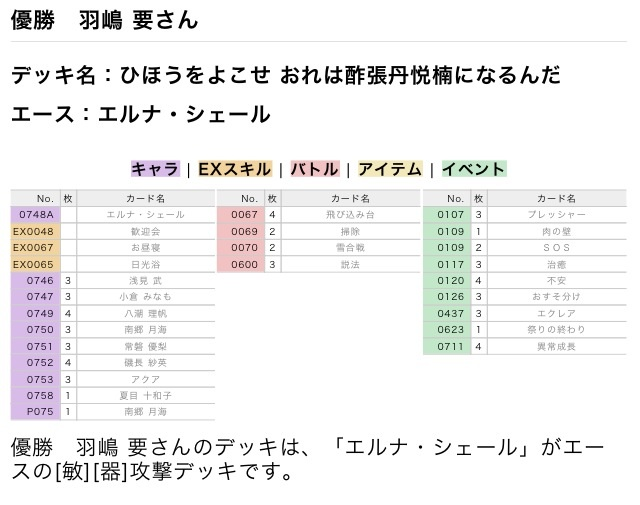 image_20130426134929.jpg