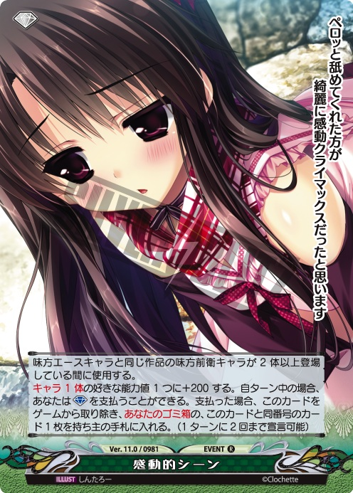image_20130611182045.jpg