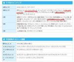 2012-09-21_01-17-15.jpg
