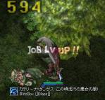 2012-10-19_08-14-28(001).jpg