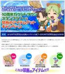 2012-11-21_15-08-47.jpg