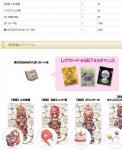 2012-12-07_13-47-49.jpg
