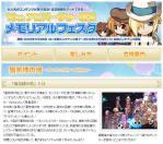 2012-12-07_13-48-30.jpg