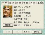 2013-01-25_23-51-05.jpg