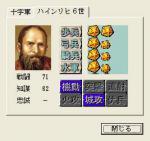 2013-01-30_00-51-37.jpg
