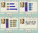 2013-01-30_21-51-31(001).jpg