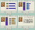 2013-01-31_14-44-29(001).jpg