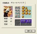 2013-02-03_08-38-10.jpg