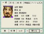 2013-02-08_17-56-00.jpg