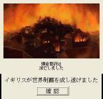 2013-02-09_03-54-12.jpg
