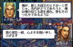 2013-02-09_06-20-07.jpg