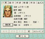 2013-02-09_06-21-09(001).jpg