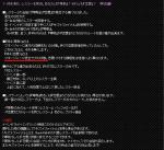 2013-03-15_07-32-16.jpg