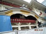 5期歌舞伎座2