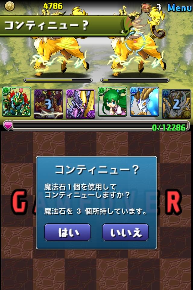 image_20130225010252.jpg