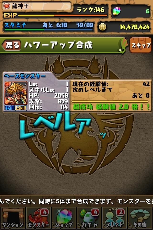 image_20130317222945.jpg