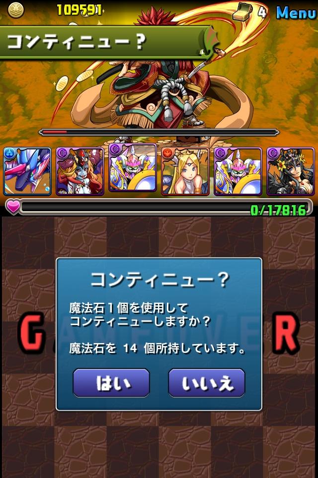 image_20130317225126.jpg