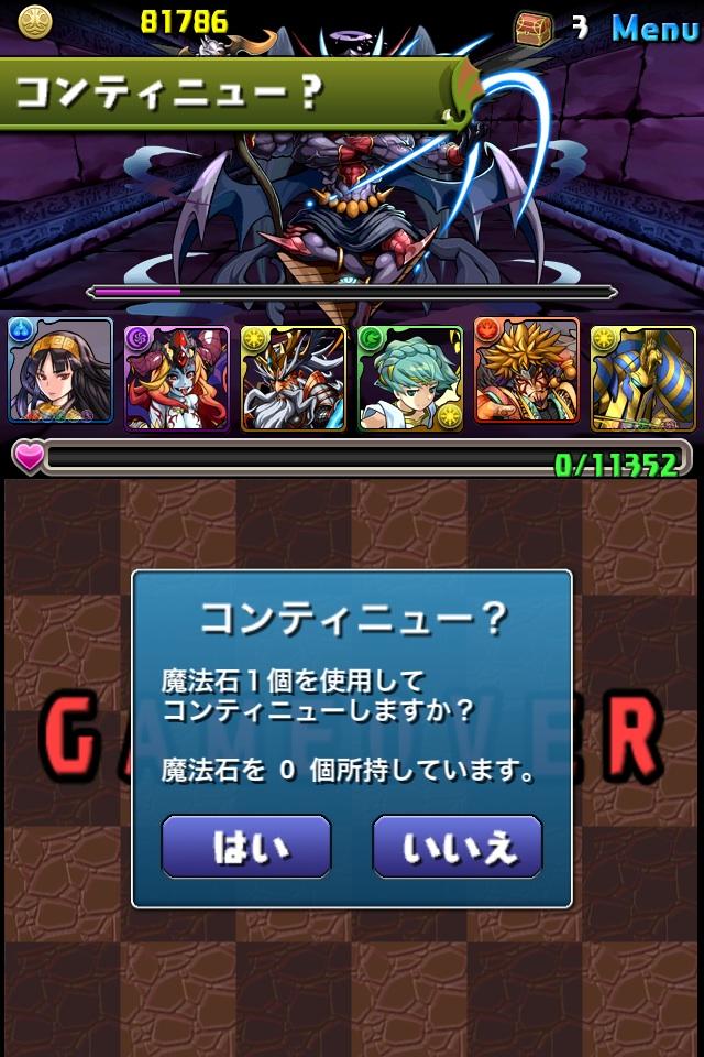 image_20130417125250.jpg