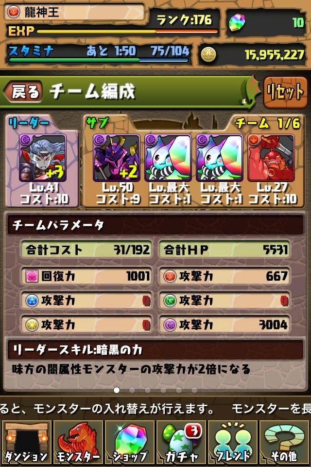 image_20130618235053.jpg