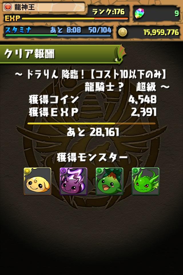 image_20130618235427.jpg
