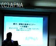 2013感謝セミナー大阪