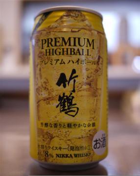 竹鶴 (Custom)