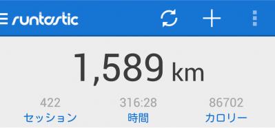 run-1.png