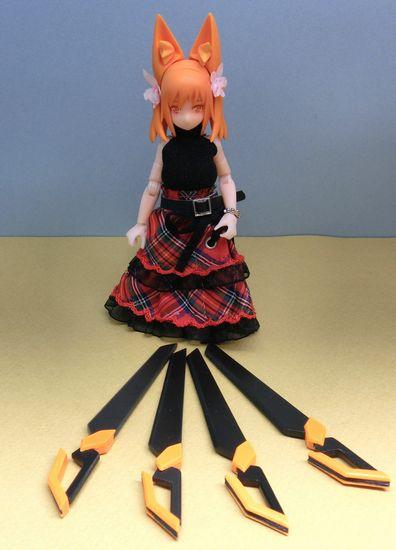 尾刀(カ) (1)