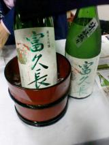 純米大吟醸