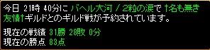 RedStone 11.03.30[00]
