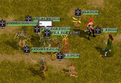 RedStone 11.03.30[01]