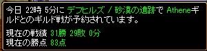 RedStone 11.04.01[02]