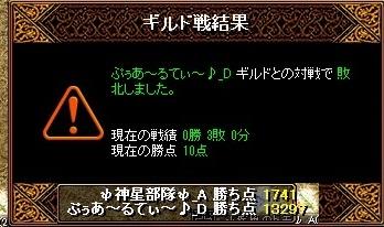RedStone 11.04.05[01]