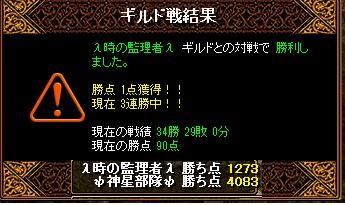 RedStone 11.04.08[03]