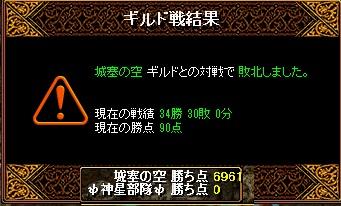 RedStone 11.04.10[01]