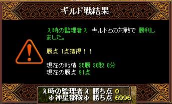 RedStone 11.04.15[01]