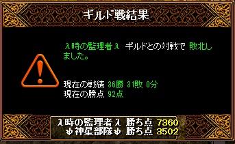 RedStone 11.04.19[05]