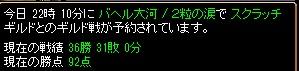 RedStone 11.04.24[00]