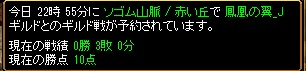 RedStone 11.04.26[00]